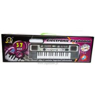 Keyboard 37 Key 55cm MQ-827USB - img_5490.jpg